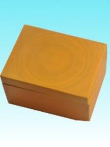 Boîte bambou sucrier jaune