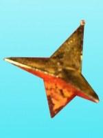 étoile tridimensionnelle