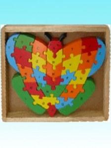 Puzzle papillon alphabet